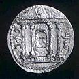 מטבע מתקופת מרד בר כוכבא, עליו מוטבע איור של בית המקדש
