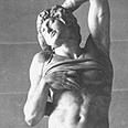 """פסל """"העבד"""""""