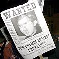 הפגנות באנגליה נגד מדיניותו של בוש בעיראק
