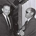 שר התחבורה עזר ויצמן עם שר הביטחון משה דיין, 1969