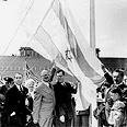"""הרמת דגל המדינה על תורן האו""""ם בניו יורק לאחר הכרזת האו""""ם על הקמת מדינת ישראל"""