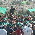 פלסטינים מפגינים. המחלוקת על ריבונות הר הבית