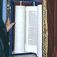 """ספר התנ""""ך, העדות הלשונית החשובה ביותר"""