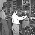 מרכזיית טלפונים, 1951