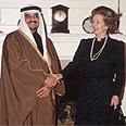 תאצ'ר בפגישה עם המלך פאהד, 1985
