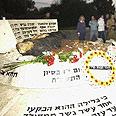 """האנדרטה לזכר לוחמי הפלמ""""ח שנהרגו בליל הגשרים בפיצוץ גשר הרכבת ליד אכזיב"""