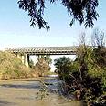 גשר בנות יעקב כיום