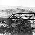 """גשר שייח' חוסיין שנבנה מחדש (באדיבות אוצר תמונות הפלמ""""ח)"""