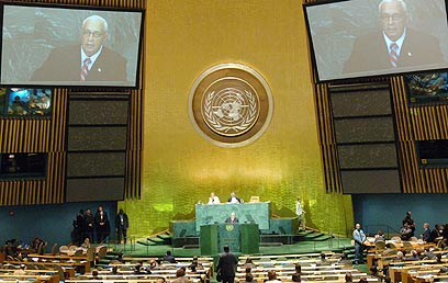 "Amidror: ""I think we should boycott the UN when there is need."" (Photo: GPO, Avi Ohayun) (Photo: Avi Ochayon, GPO)"