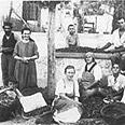 העלייה הראשונה, אנציקלופדיה ynet