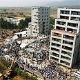 רעידת אדמה בפקיסטן, 2005