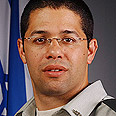 Photo: IDF's Spokesperson Unit