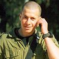 Photo: IDF Spokesperson's office