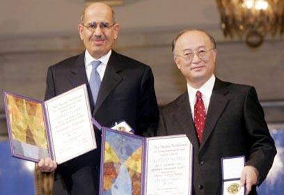 אל-בראדעי מקבל את פרס נובל לשלום. בישראל לא בירכו (צילום: רויטרס) (צילום: רויטרס)