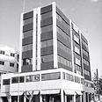 שגרירות אירן בניקוסיה, קפריסין. ישראלים נעצרים בהתקנת מכשירי ציתות בשגרירות האירנית, 1991