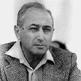 מרדכי מקלף, 1975