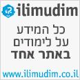 ilimudin