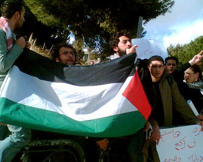 Pro-Gaza studnet rally in Jerusalem (Archive photo: Neta Sela)