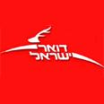 אייל, סמל הדואר הישראלי