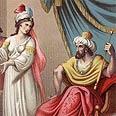 אסתר המלכה, אנציקלופדיה ynet. מתוך מאגר Gettyimages Imagebank