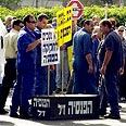 הפגנה של אלפי עובדים ובכללם עובדי מדינה ו עירייה במחאה על הרפורמה בפנסיה, 2003