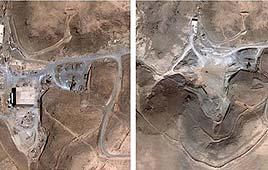 הכור, לפני ואחרי (צילום: AP)