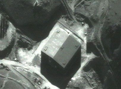 חלק מהכור שהותקף בסוריה (צילום: AP)