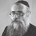 יצחק-מאיר לוין