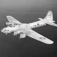 בואינג B-17