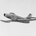 צילום: בטאון חיל-האוויר