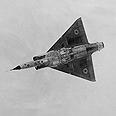 דסו מירז'. צילום: בטאון חיל-האוויר
