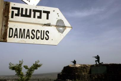Golan Heights (Photo: Reuters)