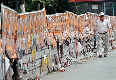 סקופיה בירת מקדוניה. ארכיון (צילום: AFP) (צילום: AFP)