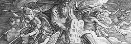אנציקלופדיה ynet, מעמד הר סיני, מתוך מאגר גטי אימג' בנק ישראל