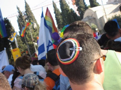 Heath Ministry's decision met with mixed reactions from different organizations representing religious homosexuals (Photo: Amit Lev)