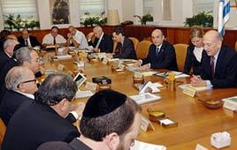 """ממשלת ישראל. צילום: עמוס בן גרשום, לע""""מ"""