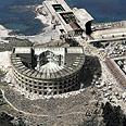 אמפי קיסריה בעבר. באדיבות החברה לפיתוח קיסריה