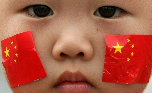 """דור חדש גדל על """"מאה שנות ההשפלה"""" (צילום: AFP) (צילום: AFP) (צילום: AFP)"""