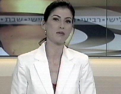 גאולה אבן. בשורה אחת עם מגישות הטלוויזיה הטובות בעולם (צילום: ערוץ 1) (צילום: ערוץ 1)