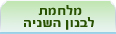 מלחמת לבנון השנייה , אנציקלופדיה ynet