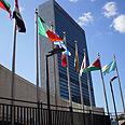 UN building (Photo: Dana Zimmerman) (Photo: Dana Zimmerman)