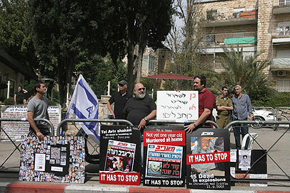 הפגנת הורים שכולים בירושלים נגד שחרור גלעד שליט. ארכיון (צילום: גיל יוחנן) (צילום: גיל יוחנן)