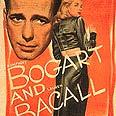 """כרזת הסרט """"השינה הגדולה"""", 1939"""