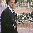 פרד מונוסון