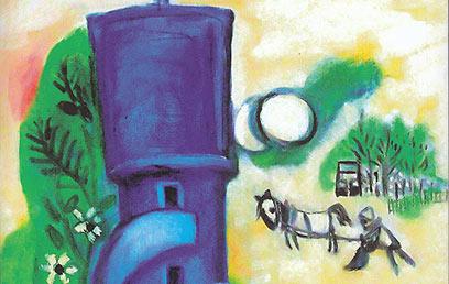 """""""הביתה"""", מאת אסף ענברי. דוקומנט היסטורי-חברתי  (עטיפת הספר) (עטיפת הספר)"""
