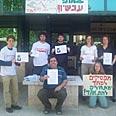 משמרת המחאה של העובדים באדיבות מטה המאבק של עובדי האוני' הפתוחה