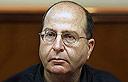 Moshe Ya'alon (Photo: AP)