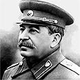 יוזף סטלין.