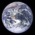 כדור הארץ.