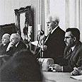 הכרזת העצמאות - 1948.